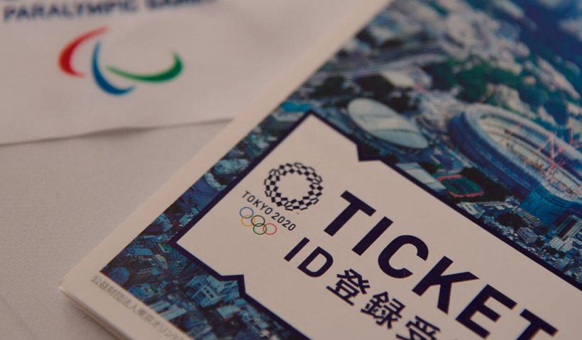 Cómo viajar a las Olimpiadas de Tokio 2021 desde Latinoamérica