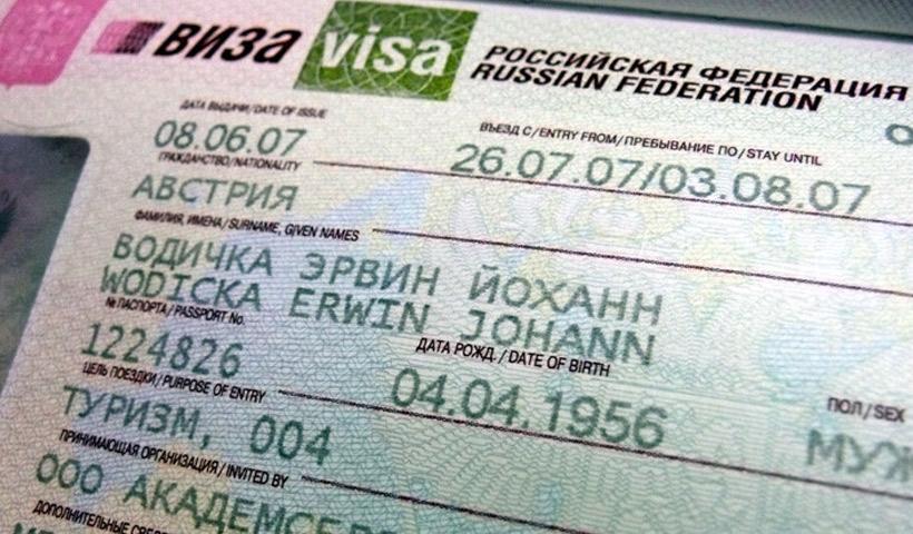 Ofertas de trabajo para latinos en Rusia